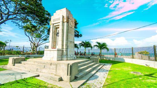 戰爭紀念碑