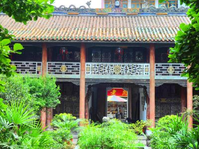 Chunqiuci
