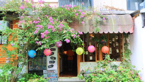 Paotongshu Street