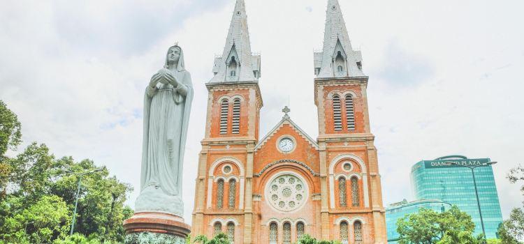 사이공 노트르담 성당