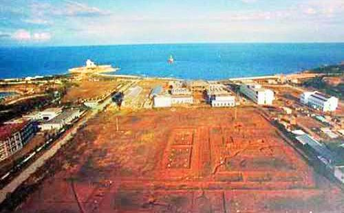 Qin Palace Site