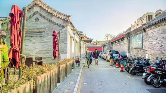 Wudaoying Alley