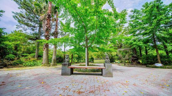 Hallim Park