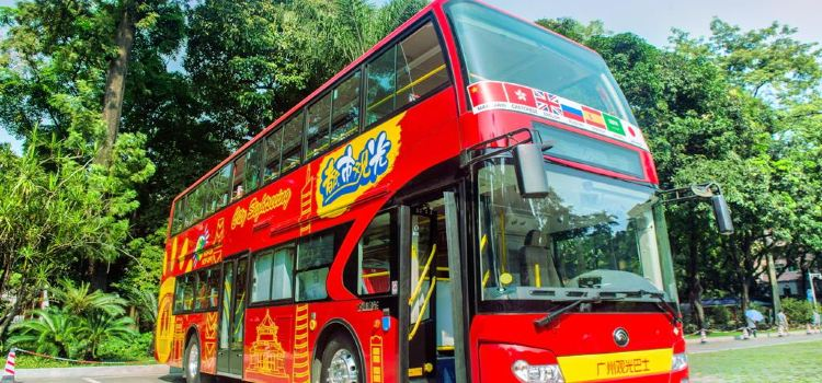 Guangzhou Twin City Sightseeing Bus