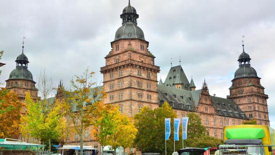 Schloss Johannisburg mit Schlossanlagen