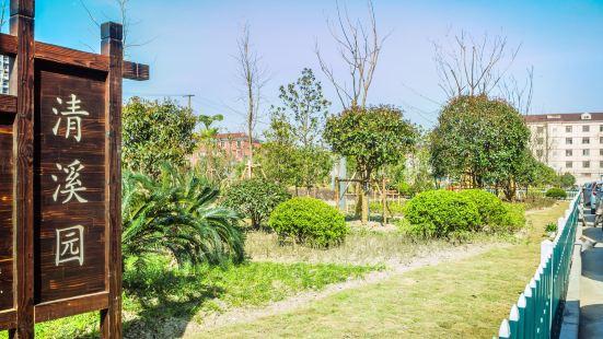 Qingcunzhen