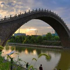 Ailianhu Park User Photo