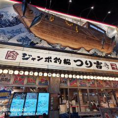 츠텐카쿠 여행 사진