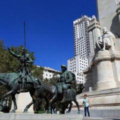 Plaza de Espana User Photo