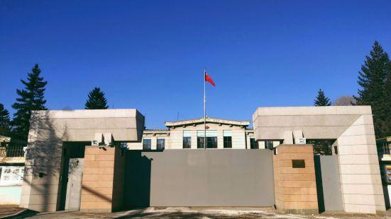 中華人民共和國駐蒙古大使館