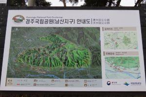 경주,추천 트립 모먼트
