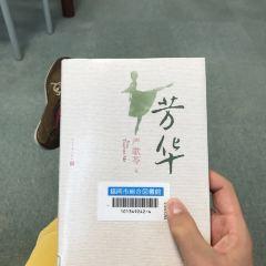 Fukuoka City Public Library用戶圖片