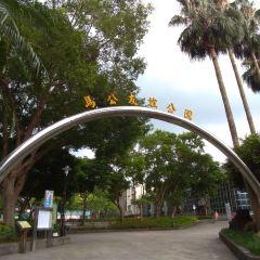 Magong Friendship Sports Park User Photo