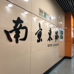 南京路步行街用戶圖片