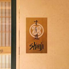 Shinji by Kanesaka Carlton Hotel User Photo