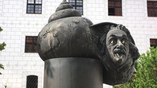Fountaine Einstein