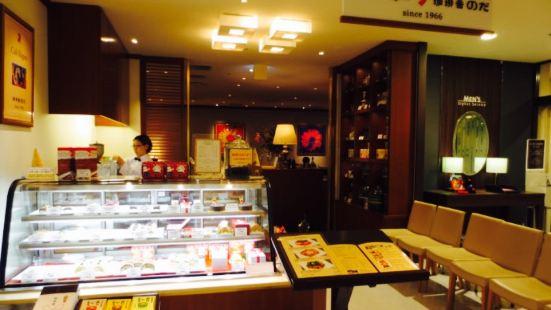 Cafe Regent Coffee Sya Noda