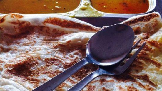 Restoran Al-Meerasa Maju