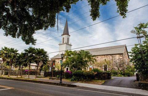 摩庫阿伊卡瓦教堂