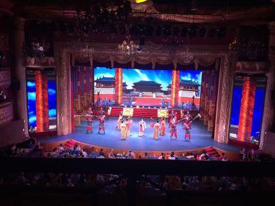 陽光麗都大劇院