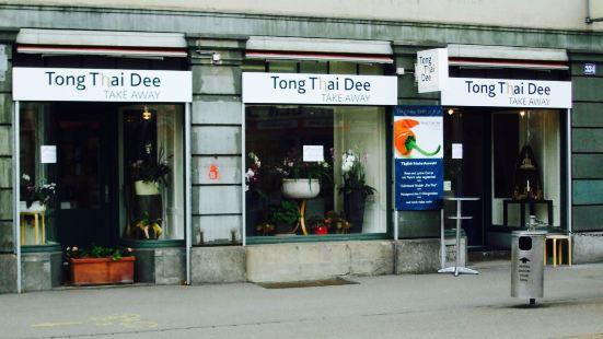 Tong Thai Dee
