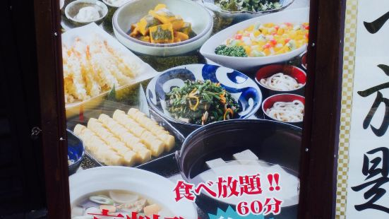 お食事処 錦鶴