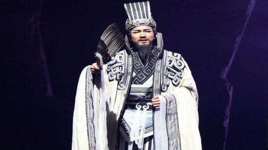 """Performance of """"Chu Shi Biao"""""""