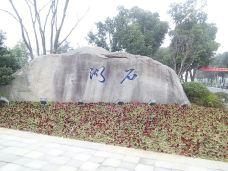 晚霞湖国家水利风景区-陇南-_CFT01****1445514