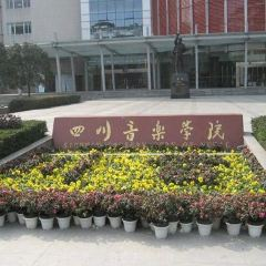 Sichuan Conservatory of Music User Photo