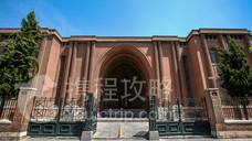 伊朗国家博物馆