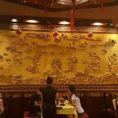 Man Fu Lou User Photo