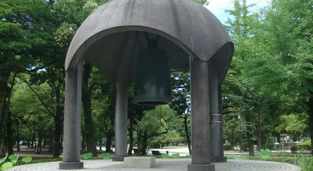 Peace Bell3