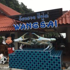 Wangsai Seafood User Photo