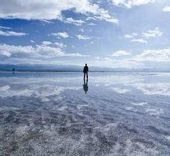 Mohe Salt Field User Photo