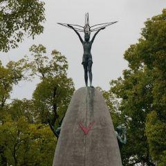 Children's Peace Monument User Photo