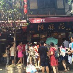 Chen Jianping Fried Dough Twists User Photo