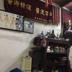 大圩古鎮用戶圖片