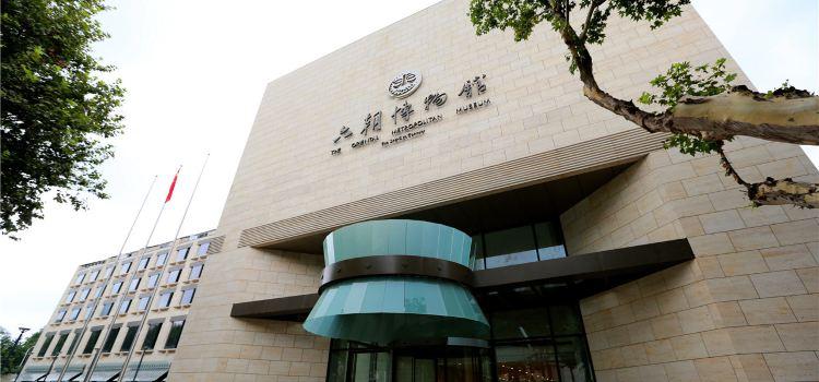 The Oriental Metropolitan Museum1