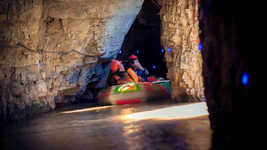 Tang River Rafting