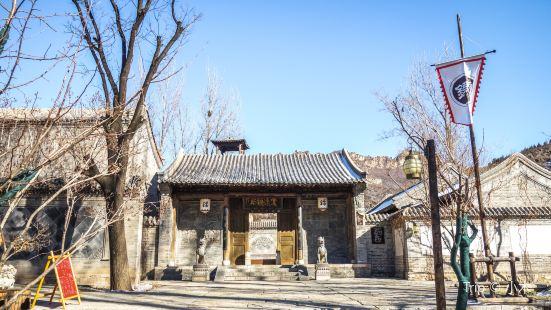 Zhen Yuan EscortAgency