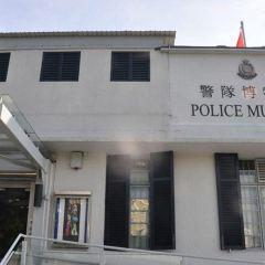 Police Museum User Photo