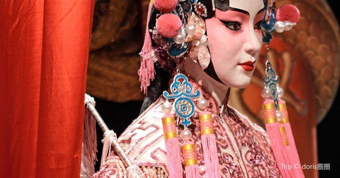 Peking Opera and Culture