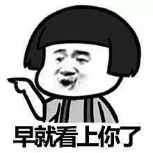 韓國炸醬麵用戶圖片