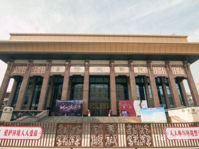 易俗大劇院