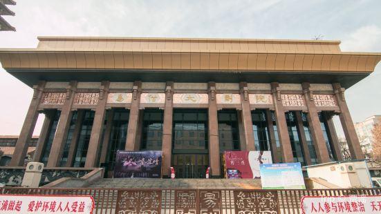 Yisu Grand Theatre
