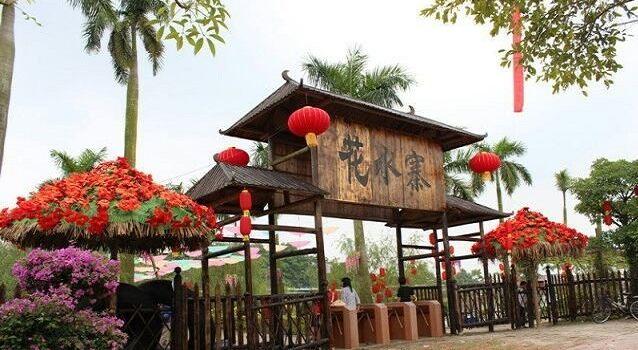 Huashui Village Tourist Scenic Spot1