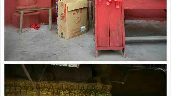 Qianfozhen