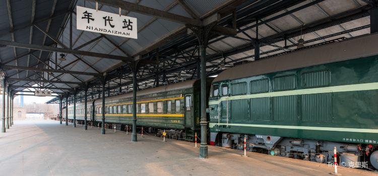 China Railway Museum East Suburb1