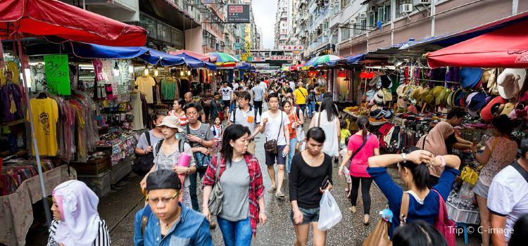 Fa Yuen Street2
