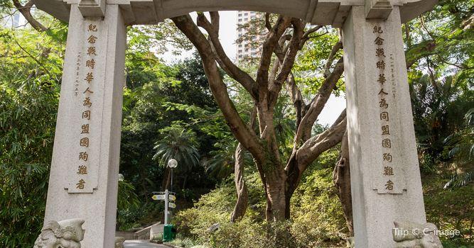 Hong Kong Zoological And Botanical Gardens2